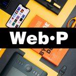 WebP支持测试